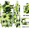 Mavic Pro Full Sticker kod: 0021